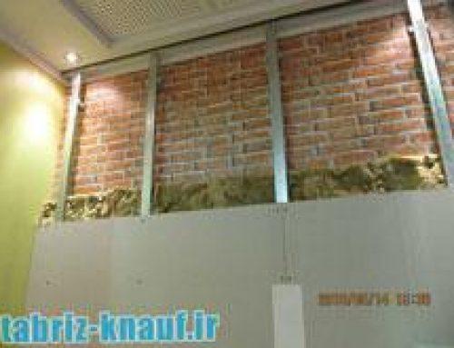 دیوارهای پوششی کناف جهت عایق کاری