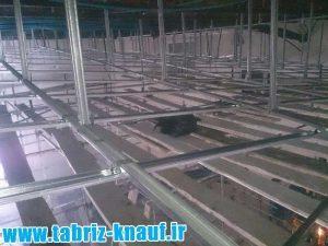 زیرسازی سقف کناف