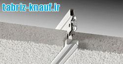 زیرسازی اولترالاین سقف مشبک