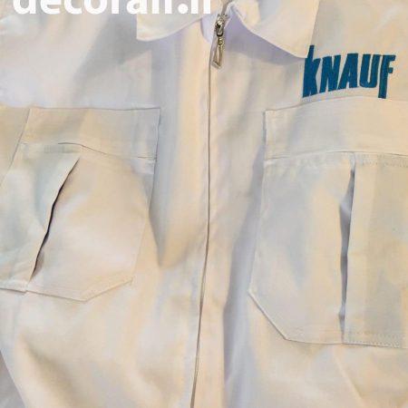 لباس کار کناف یکسره سفید