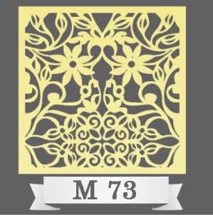 تایل سقفی دکوراتیو M73