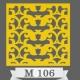 تایل سقفی دکوراتیو M106