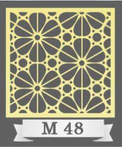 تایل سقفی دکوراتیو M48