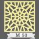 تایل سقفی دکوراتیو M50