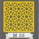 تایل سقفی دکوراتیو M53