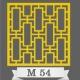 تایل سقفی دکوراتیو M54