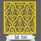 تایل سقفی دکوراتیو M56