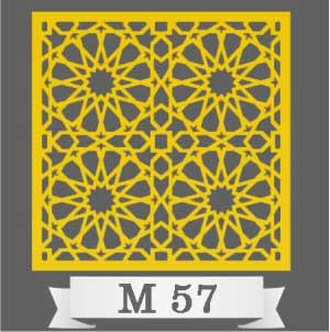 تایل سقفی دکوراتیو M57