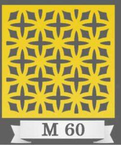 تایل سقفی دکوراتیو M60