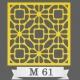 تایل سقفی دکوراتیو M61